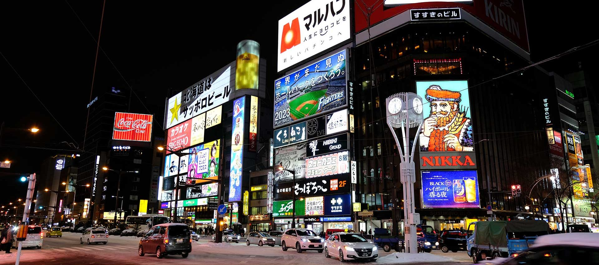 Sapporo is the biggest city of the northern island with unique nightlife and gastronomy.